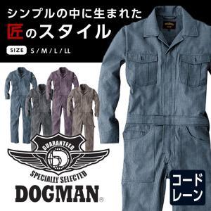 つなぎ メンズ 長袖 DOGMAN ドッグマン 長袖つなぎ コードレーン 続服 カジュアルツナギ 作業服 おしゃれ|ap-b