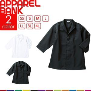 白衣 七分袖 男女兼用 割烹 和食 制服 制電加工 比翼ボタン 両脇スリット|ap-b
