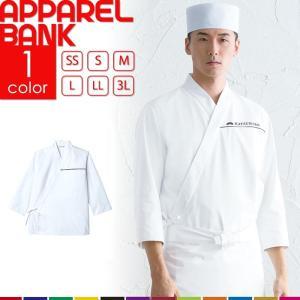 甚平 メンズ ジンベイ arbe DN8022 ホワイト 飲食 制服 厨房 ユニフォーム 制電 速乾 ap-b