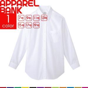 カッターシャツ 長袖 レディース シャツ ホワイト 白 制服 ユニフォーム 飲食|ap-b