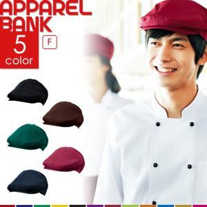 ハンチングキャップ ユニセックス 帽子 ハンチング 大きい ハンチング帽 キャスケット FACEMIX 即日発送可|ap-b