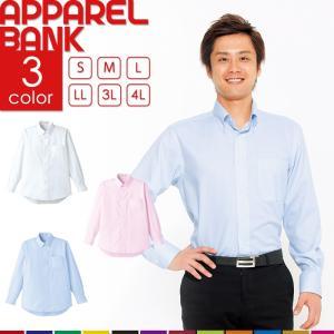 シャツ メンズ ワイシャツ 長袖 吸汗速乾 ボタンダウン FACEMIX 制服 ユニフォーム ストレッチ ドビー素材 即日発送可|ap-b