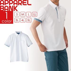 ポロシャツ 半袖 メンズ 男性用 ボタンダウン