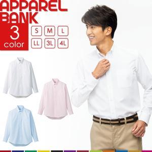 フォーマルシャツ メンズ 長袖シャツ FACEMIX クールビズ 白シャツ 吸水速乾 カラット素材 即日発送可|ap-b