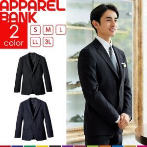 ビジネスジャケット スーツ FJ0023M 上着 メンズジャケット ブレザー ストレッチ 帯電防止 ホームクリーニング 即日発送可|ap-b