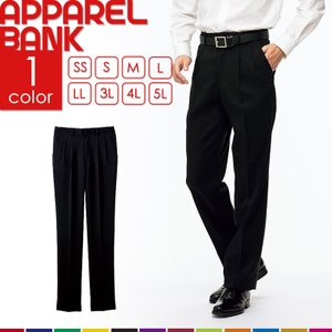 スラックス メンズ 脇ゴム ツータック 黒パンツ フォーマルパンツ ブラック 即日発送可|ap-b