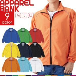 イベントジャケット 背中ベンチレーション ジャケット 防寒 リフレクジャケット 即日発送可|ap-b