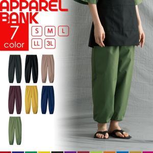 パンツ メンズ 和風パンツ 制服 サービス業 ユニフォーム レストラン 料亭 飲食 ap-b