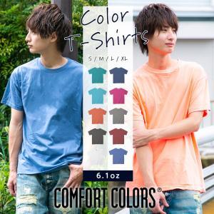 Tシャツ メンズ 半袖 COMFORT COLORS 6.1オンス 厚手 アメカジ 米国仕様 染めT|ap-b