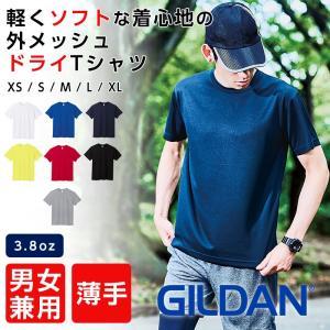 Tシャツ メンズ 半袖 GILDAN ギルダン ドライTシャツ 3.8オンス 吸汗速乾 メッシュ ダブルステッチ アスリート スポーツ マラソンに|ap-b