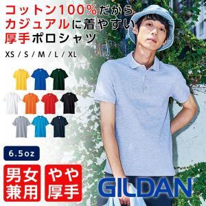 ポロシャツ メンズ 半袖 厚手 GILDAN ギルダン  プレミアムコットン 6.5オンス 鹿の子ポロシャツ ジャパンフィット|ap-b