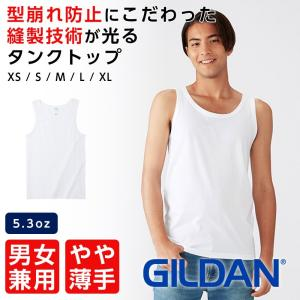 タンクトップ メンズ GILDAN ギルダン  76200 白 ホワイト 5.3オンス ジャパンフィット プレミアムコットンタンクトップ 型崩れ防止 |ap-b