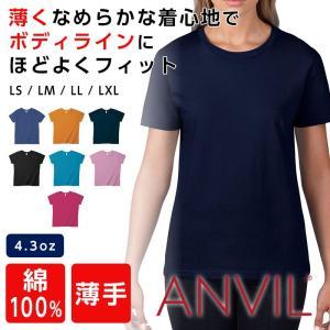 Tシャツ レディース 半袖 ANVIL ライトウェイトTシャツ 4.3オンス アメカジ 無地T|ap-b