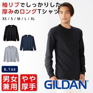 Tシャツ メンズ 厚手 長袖 ハンマーポケットTシャツ GILDAN  ギルダン ジャパンフィット コーマ糸 ダブルステッチ 6.1オンス|ap-b