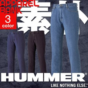 作業ズボン ハマー 作業着 HUMMER デニム ジーパン ボトム ズボン メンズ 通年 作業パンツ 股下73 作業服|ap-b