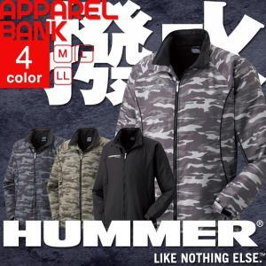ハマー 作業着 HUMMER 防寒ジャケット 1140 裏フリース ウィンドブレーカー 作業服 アウター 長袖  迷彩  反射プリント 防寒着|ap-b