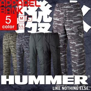 ハマー 作業着 HUMMER 裏フリース カーゴパンツ 1141 作業着 作業用ズボン 防寒パンツ 迷彩 作業用ボトムス|ap-b