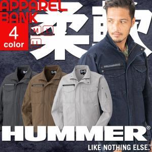 HUMMER 305-4 人気のHUMMERシリーズからストレッチの効いた長袖ブルゾンが登場!  ※...