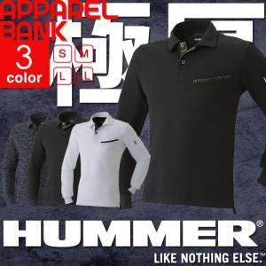 ハマー 作業用ポロシャツ メンズ 長袖 作業着 HUMMER  ゴルフ スポーツ 長袖 極厚 厚手 カモフラ 鹿の子|ap-b