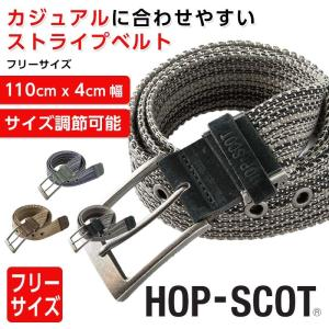 ベルト メンズ カジュアルベルト ストライプベルト HOPSCOT 作業用ベルト|ap-b