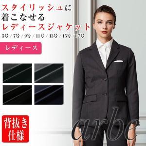 KM-8380 ジャケット[女]   上品な光沢感、肌触りの良いウール素材と耐久性に優れたポリエステ...