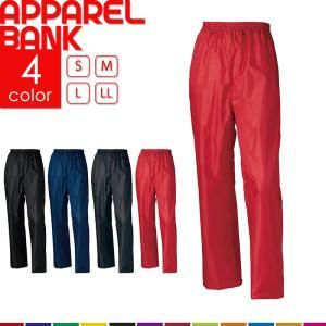 レインウェア レインスーツ レインウェア レインコート 雨合羽 カッパ 防水 パンツ メンズ 防水 軽量 レインパンツ レインウェア 反射素材 即日発送可|ap-b