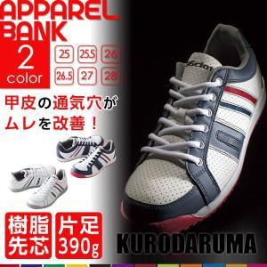 安全靴 メンズ kurodaruma 717 96cloth  カジュアル オシャレ 通気穴 災害 防災 靴 作業靴 セーフティシューズ 樹脂先芯 即日発送可|ap-b