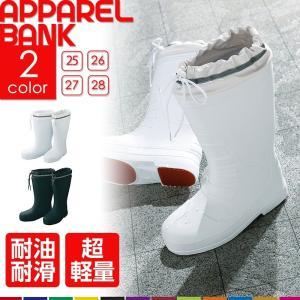 長靴 先芯入り 安全長靴 クロダルマ 726 軽量 EVA 耐滑 防水 耐油 ホワイト ブラック 作業靴|ap-b