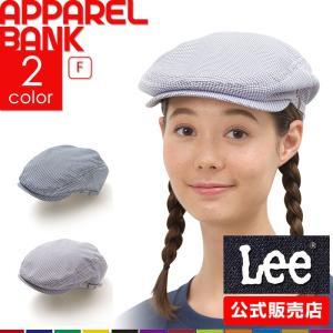 ハンチング Lee リー ワークキャップ 帽子 ユニセックス 作業用帽子 新作 即日発送可|ap-b
