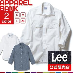 リー シャツ 7分袖 レディース Lee ワークシャツ シャンブレーシャツ  ストレッチシャツ 送料無料 即日発送可|ap-b