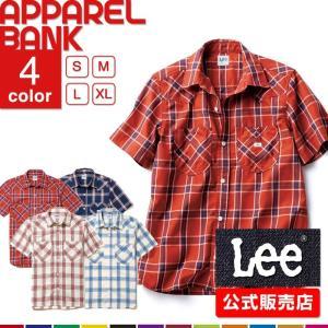 リー ウエスタンチェックシャツ レディース 作業シャツ Lee 半袖シャツ チェックシャツ 即日発送可|ap-b