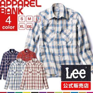 シャツ メンズ 長袖 作業シャツ Lee 長袖シャツ メンズ ウエスタンチェック チェックシャツ 長袖チェックシャツ 即日発送可|ap-b