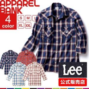 シャツ メンズ 作業シャツ ワークシャツ Lee 7分袖シャツ メンズ ウエスタンチェック チェックシャツ 7分 7分袖 七分袖 即日発送可|ap-b