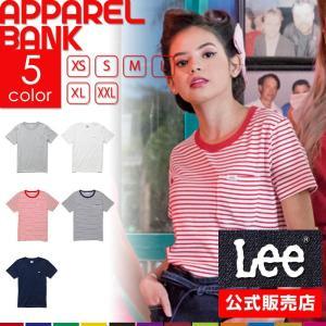 リー Tシャツ 半袖 Lee ボーダー 制服用 ユニフォーム 半袖Tシャツ 作業用Tシャツ 新作 即日発送可|ap-b