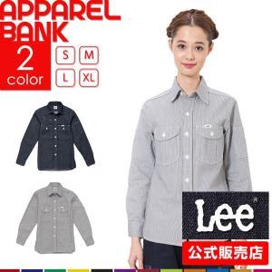 Lee 長袖シャツ レディース ワークシャツ 作業服 リー 作業着 作業用シャツ ストレッチ 即日発送可|ap-b
