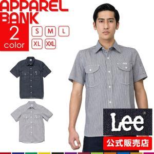 リー 半袖シャツ メンズ ワークシャツ 作業服 フラップポケット Lee 飲食 サービス ユニフォーム 制服 カフェ 即日発送可|ap-b