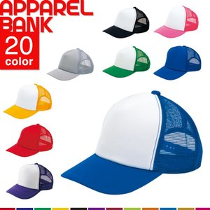 アメリカンキャップ 帽子 シンプル 無地 メンズ レディース 男女兼用 ポリエステル マラソン ランニング スポーツ 運動 即日発送可|ap-b