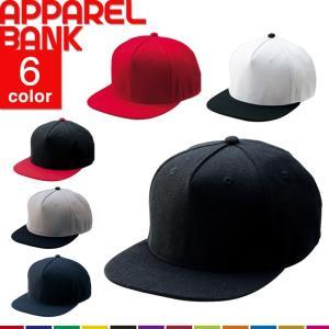 キャップ メンズ 帽子 シンプル 無地 レディース 男女兼用 アクリル ウール マラソン ランニング スポーツ 運動 5パネル 即日発送可|ap-b