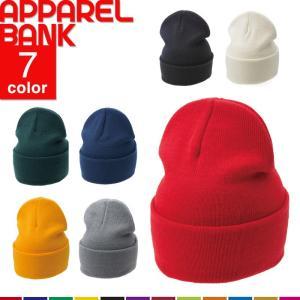 ニット帽 メンズ 帽子 ビーニー 帽子 シンプル 無地 キャスケット レディース 男女兼用 ニット帽 ストリート 即日発送可|ap-b