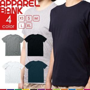 オーガニックコットン Tシャツ 半袖 無地 メンズ レディース MS0301 オーガニック 即日発送可|ap-b