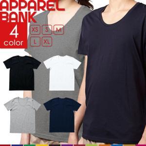 Uネック メンズ オーガニックコットン Tシャツ 半袖 無地 メンズ レディース MS0303 オーガニック 即日発送可|ap-b