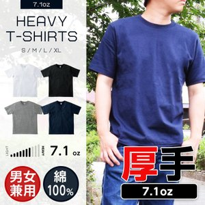 Tシャツ メンズ 超厚手 半袖 レディース カットソー 無地  7.1オンス 作業シャツ 即日発送可|ap-b