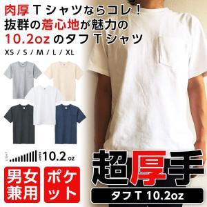 Tシャツ 厚手 半袖 ポケット tシャツ メンズ ずっしり 10.2オンス ヘビーウェイト レディース 超厚手 即日発送可|ap-b
