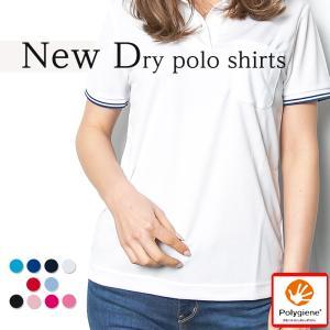 ポロシャツ レディース ドライポロシャツ 半袖 スポーツウェア 半袖ポロシャツ 無地 4.3oz  吸汗速乾 即日発送可|ap-b