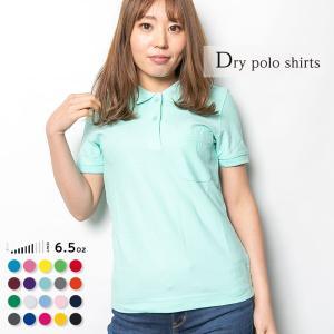 ポロシャツ レディース 半袖ポロ 無地 6.5oz スタンダート 吸汗速乾  ドライポロシャツ 半袖ポロシャツ 即日発送可|ap-b