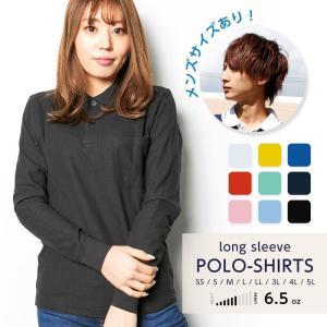 ポロシャツ メンズ 長袖ポロシャツ  ゴルフウェア レディース 無地ポロシャツ ポケットあり 作業着 ロングスリーブ  男女兼用 即日発送可|ap-b