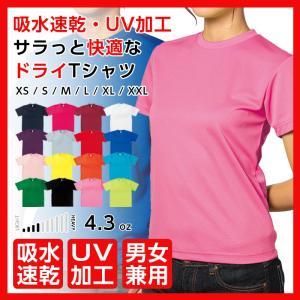 ラッシュガード 半袖 メンズ レディース UVカット 半袖 ...