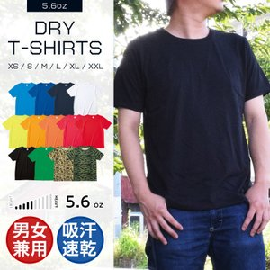 Tシャツ 半袖 メンズ ドライT 無地 レディース  スポーツ Tシャツ 即日発送可|ap-b