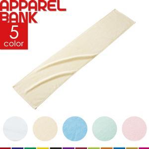 タオル マフラータオル 綿100% シャーリング 300匁 ホワイト ライトピンク ライトグリーン ライトイエロー ライトブルー 即日発送可 ap-b