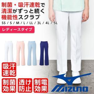 スポーツメーカー Mizuno との コラボ商品である、メディカルウェア― ミズノ スクラブパンツ ...